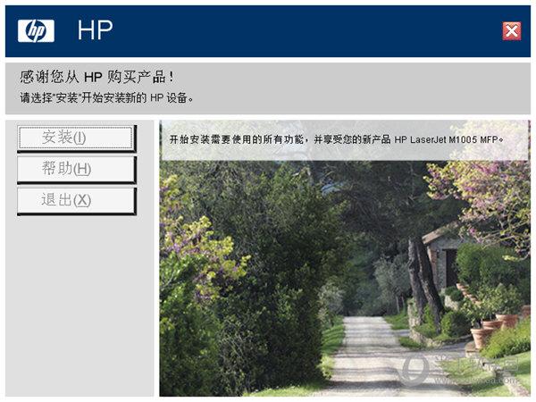 惠普1005扫描仪驱动