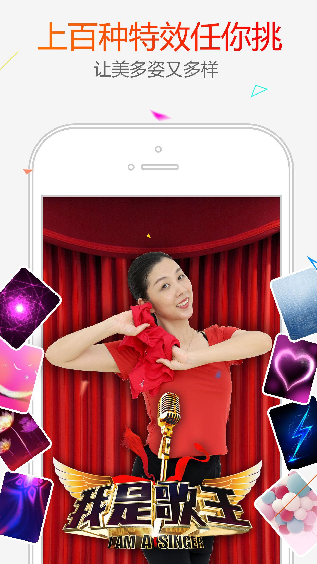糖豆广场舞 V6.3.6 安卓版截图5