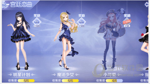 QQ炫舞手游自动跳舞辅助