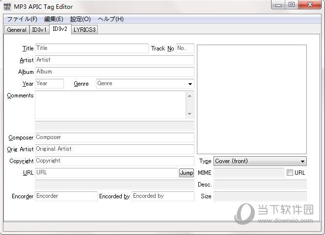 MP3 APIC Tag Editor