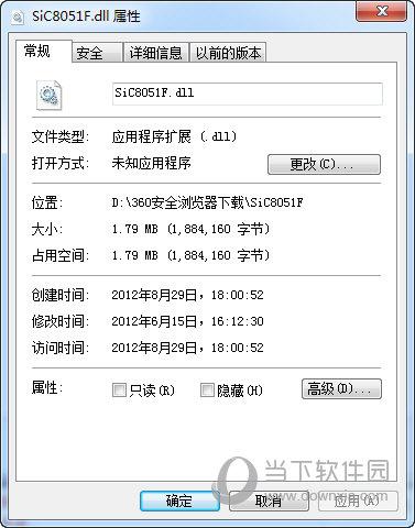 SiC8051F.dll