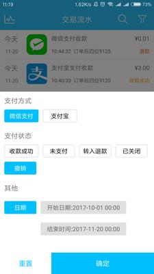 优航付 V1.0.5 安卓版截图3