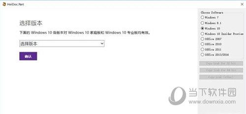 HeiDoc.net中文版
