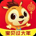 宝贝童话 V4.2.6 iPhone版