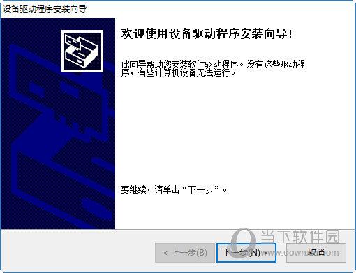 映美YJ220DB打印机驱动