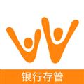 立业贷 V3.1.4 iPhone版