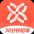 友金云测 V3.0.2 iPhone版