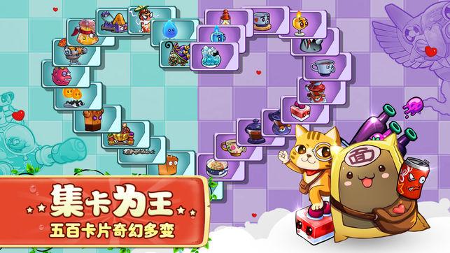 美食大战老鼠竞技辅助 安卓最新版截图3