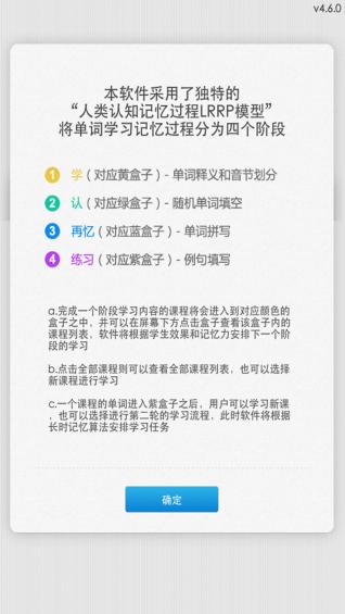 Memoryer(记忆工场) V4.6.4 安卓版截图1