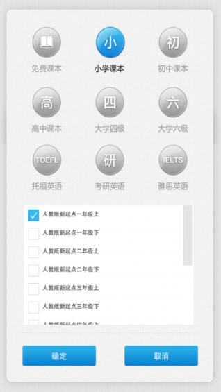 Memoryer(记忆工场) V4.6.4 安卓版截图2