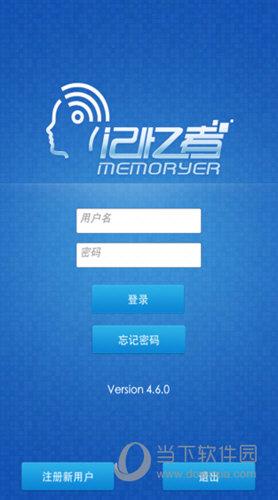 Memoryer