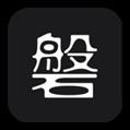 深磐 V1.0.41 安卓版