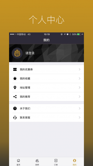 康慈上门 V1.0.6 安卓版截图4