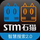 石猫 V10.5.0 安卓版