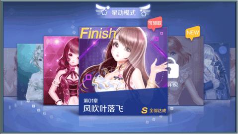 QQ炫舞手游高分修改器 V3.1.2 安卓版截图1