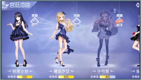 QQ炫舞手游高分修改器 V3.1.2 安卓版截图2