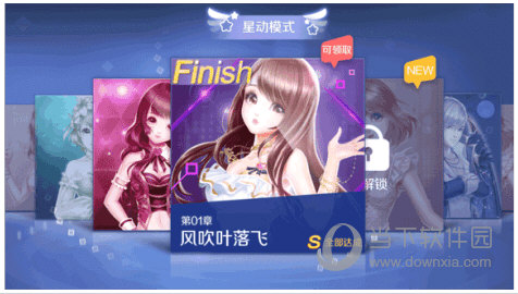 QQ炫舞手游苹果版修改器