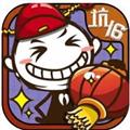 史上最坑爹的游戏16 V1.0.03 安卓版