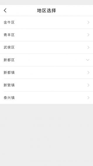 都优乐 V1.2.3 安卓版截图3