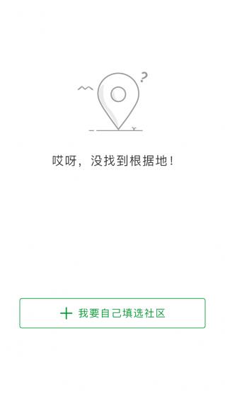 都优乐 V1.2.3 安卓版截图4
