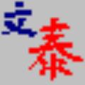 文泰刻绘 V2012 官方版