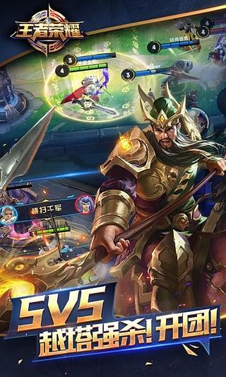 王者荣耀单机版 V2018 破解版截图3
