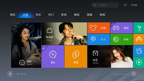 黑蝶视 V1.0.0 安卓版截图4
