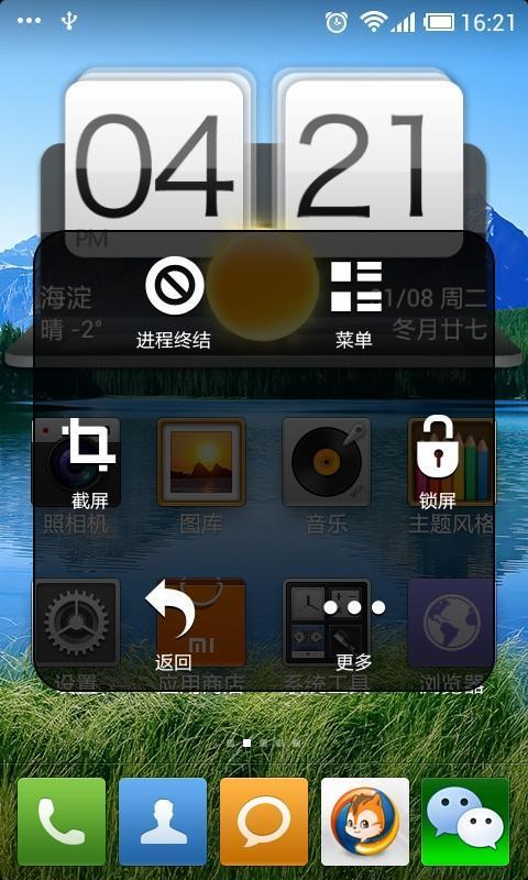 超级小白点 V1.0.1 安卓版截图2