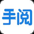 手阅 V1.3.0 安卓版