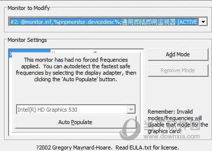 ReForce屏幕刷新率锁定工具