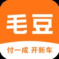 毛豆新车 V1.1.9.3 安卓版