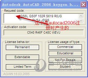 AutoCAD2006序列号生成器