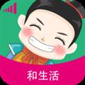 惠三秦 V1.3.7 安卓版