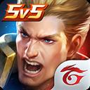 王者荣耀台湾版 V1.20.1.1 安卓版