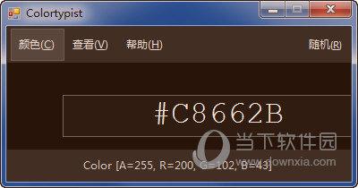 Colortypist