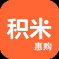 积米惠购 V2.1.2.26 安卓版