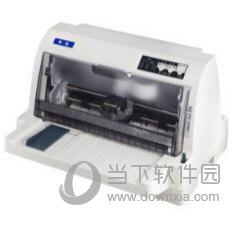 丰盈LQ-635K打印机驱动