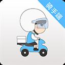 找跑跑骑手端 V2.18.2.13 安卓版
