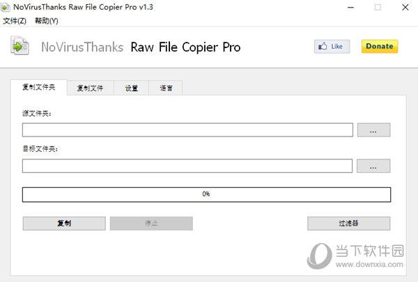 Raw File Copier Pro