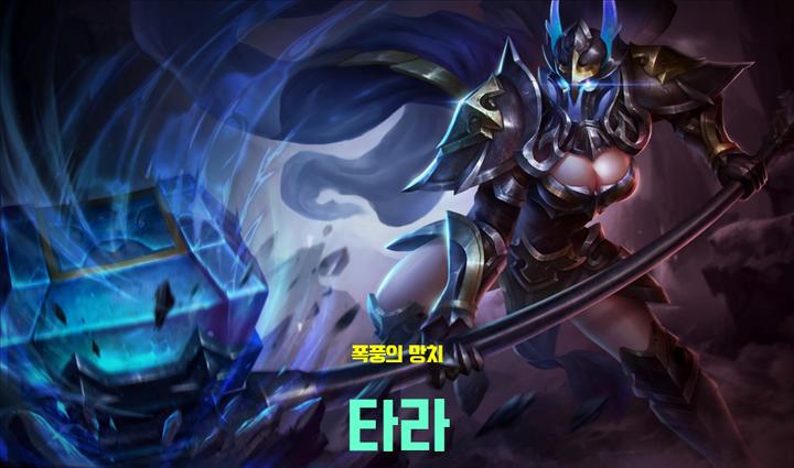 王者荣耀韩国版 V1.33.1.11 安卓版截图1