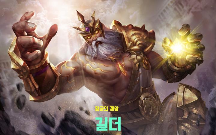 王者荣耀韩国版 V1.33.1.11 安卓版截图3