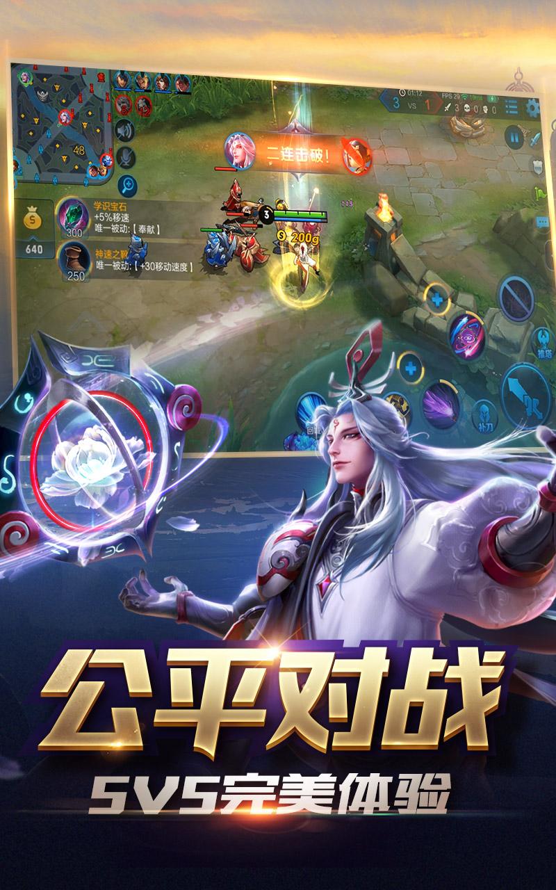 王者荣耀TV版 V1.33.1.11 安卓版截图1
