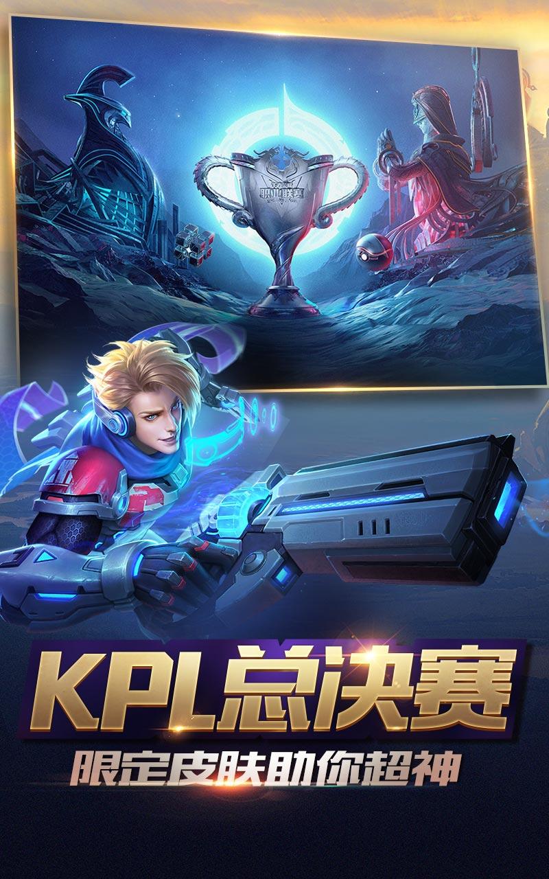 王者荣耀TV版 V1.33.1.11 安卓版截图3