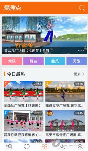 糖豆广场舞6.0.1版本