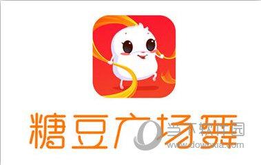 糖豆广场舞5.2.0旧版