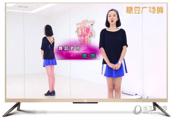 糖豆广场舞电视版下载