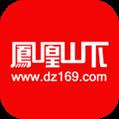 凤凰山下 V4.7.0 安卓版