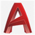 Autodesk Design Suite(CAD设计套件) V2018.1 官方版