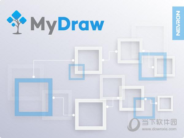 MyDraw破解版