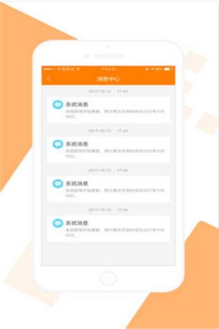 萌虎白卡 V1.0.1 安卓版截图2